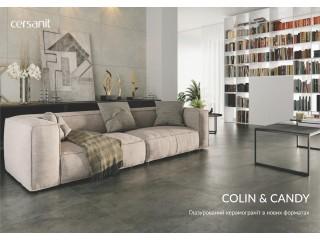 Глазурованный керамогранит от Cersanit - коллекции Colin и Candy