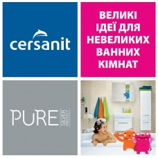 Cersanit Pure - антибактериальная коллекция мебели  для вашей ванной комнаты