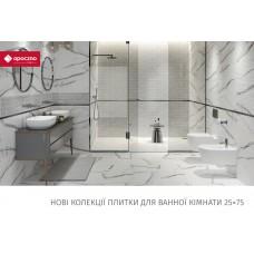 Новые коллекции плитки Opoczno для ванной комнаты формата 25 × 75 см