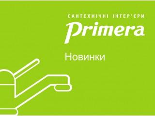 Душевые кабины итальянской компании Primera - новинка в ассортименте интернет-магазина Мирсан