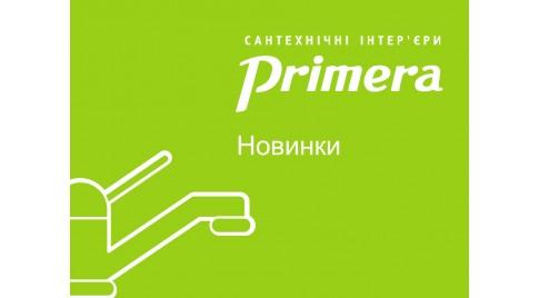 Эксклюзивная сантехника Primera, Италия