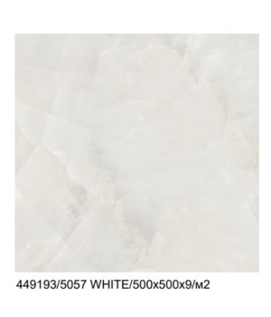 Керамогранит Porcelanite Dos Monaco 5057 WHITE