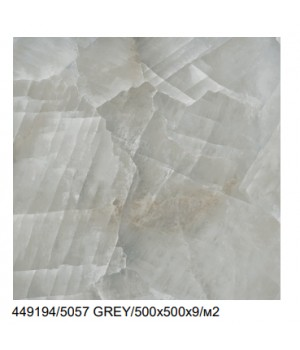 Керамогранит Porcelanite Dos Monaco 5057 GREY