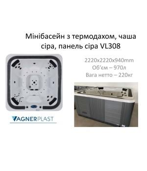 Минибассейн Vagnerplast серый VL308